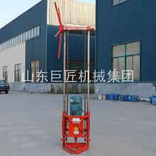 轻便岩心钻机QZ-2A三相电取样钻机地质勘探钻机图片