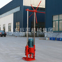 轻便小型地质钻机三相电电动钻机QZ-2A配件易损件全套供应图片
