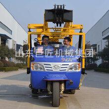 三轮车载水井钻机轮式液压水井钻机三轮车液压钻井机图片