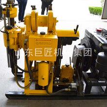 巨匠200米液压勘探钻机地质钻探机型号图片