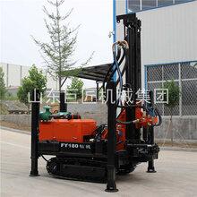 巨匠供应FYX-180履带式气动水井钻机履带式钻机水井钻机图片