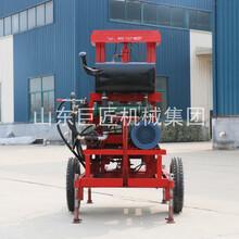 巨匠机械地缘热泵打井机凤凰联盟登录用100米钻井机凤凰联盟登录程降水井打井设备图片