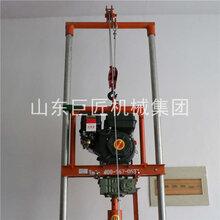 小型水井钻机省油水井钻机农村小型打井机室内用小型打井机