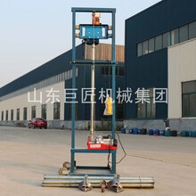 可折疊電動打井機輪式打井機一人操控遙控器即可工作圖片