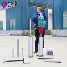 三相电水磨钻机HZD-L三相电水钻机混凝土取芯机图片