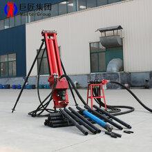 气动潜孔钻机型号jh100型气动潜孔钻机潜孔钻机价格图片