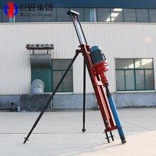 巨匠KQZ-70D矿山钻机矿山工程挖孔机边坡支护钻机可打爆破孔图片