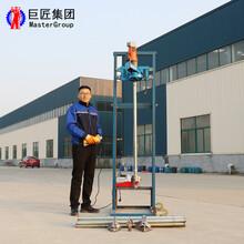 现货折叠式打井钻机华夏巨匠供应小型水井钻机图片