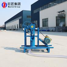 巨匠集團供應小型鉆機專用反循環內吸泵適用沙土層地形圖片