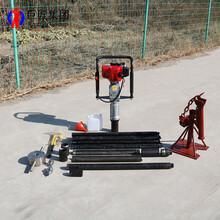 環境取樣鉆機QTZ-3手持式土壤取樣鉆機取土鉆機環境監測用圖片