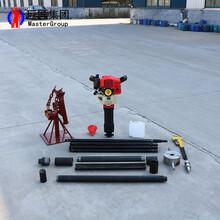 土壤取樣鉆機QTZ2便攜式取土鉆機手持15米取土器環境監測用圖片