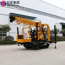 新型打井机器XYD200履带水井钻机液压打井成套设备图片