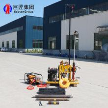 YQZ-50B轻便液压岩芯钻机小型取样钻机轻便液压勘探钻机图片