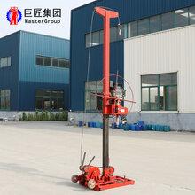 YQZ-30型小型轻便液压取样钻机30米轻便液压钻机种类图片