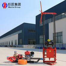 地質勘探鉆機QZ-2C小型取芯鉆機輕便鉆探機浙江圖片