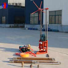 25米輕便勘探鉆機QZ-2A巖心取樣鉆機小型地質鉆機南京圖片