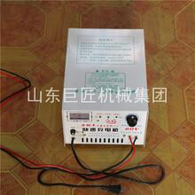 SJD-2C小型全自動電動打井機小型打井機械設備輕便易操作圖片