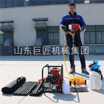 轻便钻机BXZ-1型单人背包简单易操作野外勘探钻机