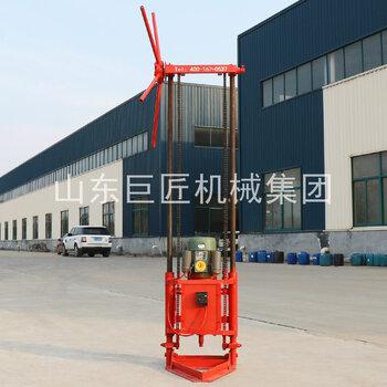 巨匠供应QZ-1A轻便钻机厂凤凰联盟登录岩土钻机地勘取芯钻机