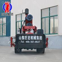JZ-C系列拖拉機載正循環打井機圖片