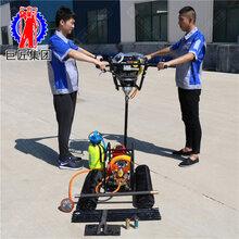 BXZ-2双人背包取样钻机小型轻便岩心钻机地勘取芯钻机图片