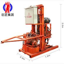 现货地源热泵打井设备150米电代煤改造水井钻机图片