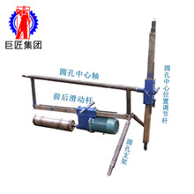 HZD-P三相電平行工程水磨鉆機圖片