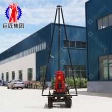厂家直销50型地质钻机YQZ履带钻探机50米小型液压勘探钻机图片