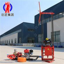 小型勘探钻机20米深度QZ汽油动力勘探钻机46口径30米取芯图片
