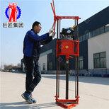 厂价取样钻机小型地质勘探取芯便携式勘探钻机图片3