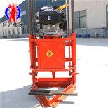 厂价取样钻机小型地质勘探取芯便携式勘探钻机图片2