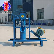 巨匠供应大吸力NXB型内吸泥浆泵反循环打井图片