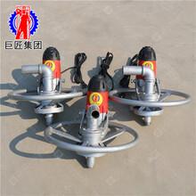 巨匠供应便捷式电动打井机1200w家用水井钻机手持式小型打井设图片