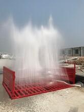 畢節工地車輛自動洗車機平臺工地自動洗車設備圖片