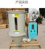 塑料颗粒干燥机