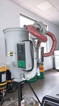 广东塑料烘干机厂家惠州50公斤料斗干燥机100公斤干燥机