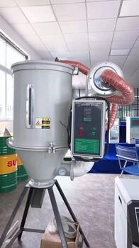 深圳塑料烘干机胶料颗粒干燥机塑料干燥机