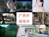 武漢宣傳片廣告制作,視頻宣傳片制作