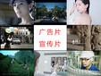 武漢宣傳片廣告制作,視頻宣傳片制作圖片