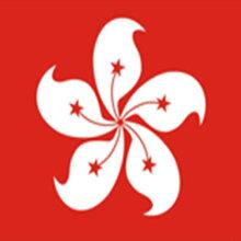 香港公司开户,怎么提搞香港银行开户成功率