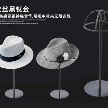 拉丝钛金帽子展示架_帽子展示道具_帽子陈列道具