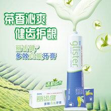 莆田仙游安利专卖店在什么位置仙游城关安利产品送货电话