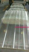 黑龙江艾珀耐特采光板阳光板427型阻燃板防腐瓦有售采光瓦采光带采光罩图片