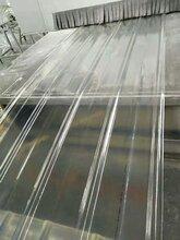 辽宁艾珀耐特采光板阳光板930型阻燃板防腐瓦有售采光瓦采光带采光罩图片