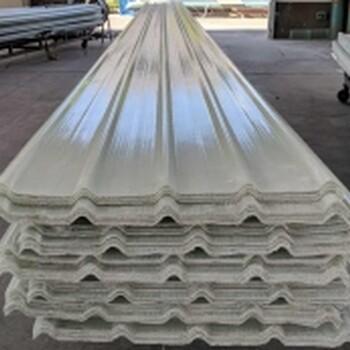 生产批发三明艾珀耐特阳光板采光板900阻燃板防腐瓦采光瓦采光带