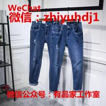 供應上海LEE夏季男裝牛仔褲批發價格誠招實力代理一件代發圖片