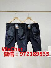 潮牌y3y-3山本耀司T恤运动裤批发代理货源一件代发货图片