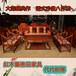 老撾大紅酸枝沙發客廳家具濟寧紅木家具價格如何