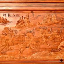 哈尔滨不造假王义红木大果紫檀沙发,缅花沙发图片