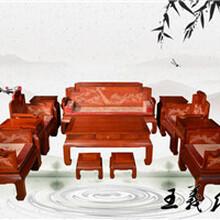 鲁班工艺王义红木缅甸花梨沙发性能可靠,大果紫檀沙发图片